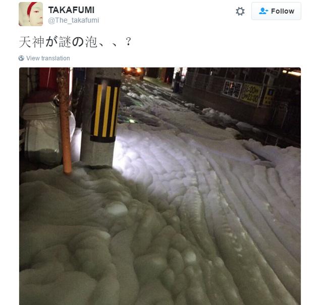 TAKAFUMI on Twitter 天神が謎の泡、、